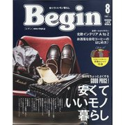 Begin (ビギン) 2021年 08月号 [雑誌]
