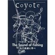Coyote No.74 特集 川時間 Across the River and・・・(仮) [単行本]