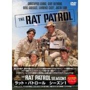 ラット・パトロール シーズン1 DVDBOX