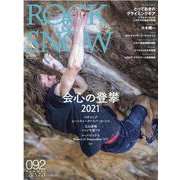 ROCK&SNOW number92 (summer iss(別冊山と溪谷) [ムックその他]