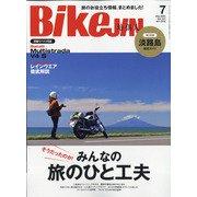BikeJIN(バイクジン) 2021年 07月号 [雑誌]