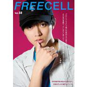 FREECELL vol.38 [ムックその他]