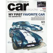 car MAGAZINE (カーマガジン) 2021年 07月号 [雑誌]