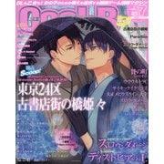 Cool-B (クールビー) 2021年 07月号 [雑誌]