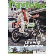 Daytona (デイトナ) 2021年 07月号 [雑誌]
