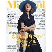 コンパクト版 marisol (マリソル) 2021年 07月号 [雑誌]