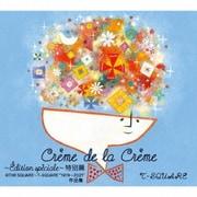 """Creme de la Creme ~Edition speciale~ 特別篇@THE SQUARE~T-SQUARE """"1978~2021""""作品集"""