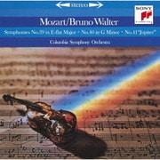 モーツァルト:交響曲第39番・第40番・第41番「ジュピター」