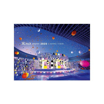 嵐/アラフェス2020 at 国立競技場 [Blu-ray Disc]
