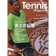 Tennis Magazine (テニスマガジン) 2021年 08月号 [雑誌]