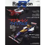 Racing on 513-Motorsport magazine(NEWS mook) [ムックその他]