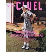 CLUEL(クルーエル) 2021年 08月号 [雑誌]