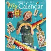 My Calender(マイカレンダー) 2021年 07月号 [雑誌]