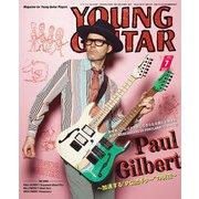 YOUNG GUITAR (ヤング・ギター) 2021年 07月号 [雑誌]