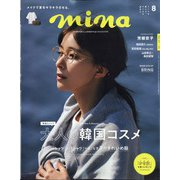 mina (ミーナ) 2021年 08月号 [雑誌]