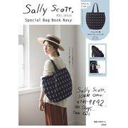サリー・スコット Special Bag Book Navy [ムックその他]