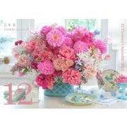 『花時間』12の花あしらいカレンダー2022 [ムックその他]