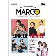 MARCO KIDS Vol.04(メディアパルムック) [ムックその他]