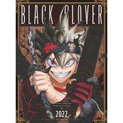 「ブラッククローバー」コミックカレンダー2022 [コミック]