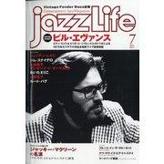 jazz Life (ジャズライフ) 2021年 07月号 [雑誌]