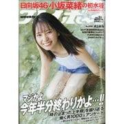 週刊 プレイボーイ 2021年 6/28号 [雑誌]