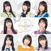 DIALOGUE+1