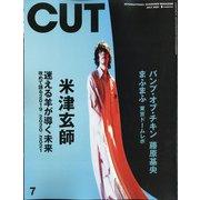 Cut (カット) 2021年 07月号 [雑誌]