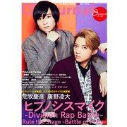 CD Journal (ジャーナル) 2021年 08月号 [雑誌]