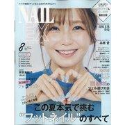 NAIL EX 2021年 08月号 [雑誌]