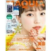 MAQUIA (マキア) 2021年 08月号 [雑誌]