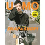 uomo (ウオモ) 2021年 09月号 [雑誌]