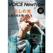 VOICE Newtype No.080(カドカワムック) [ムックその他]