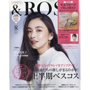 &ROSY 2021年 08月号 [雑誌]