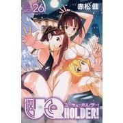 UQ HOLDER!(26)(講談社コミックス) [コミック]