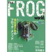 It's a FROG world.-スペシャリストたちに学ぶ現在進行形のフロッグ・メソッド(別冊つり人 Vol. 546) [ムックその他]