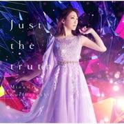 Just the truth (劇場版『Fate/kaleid liner プリズマ☆イリヤ Licht 名前の無い少女』主題歌)