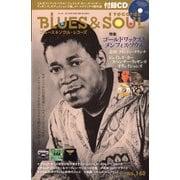blues & soul records (ブルース & ソウル・レコーズ) 2021年 08月号 [雑誌]
