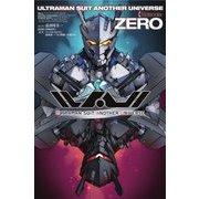 ULTRAMAN SUIT ANOTHER UNIVERSE Episode:ZERO [単行本]