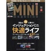 CLASSIC MINI magazine vol.61(メディアパルムック) [ムックその他]