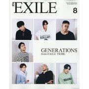 月刊 EXILE (エグザイル) 2021年 08月号 [雑誌]