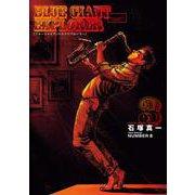 BLUE GIANT EXPLORER<3>(ビッグ コミックス) [コミック]