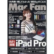 Mac Fan (マックファン) 2021年 08月号 [雑誌]