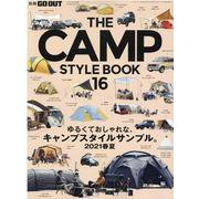 THE CAMP STYLE BOOK vol.16(NEWS mook 別冊GO OUT) [ムックその他]