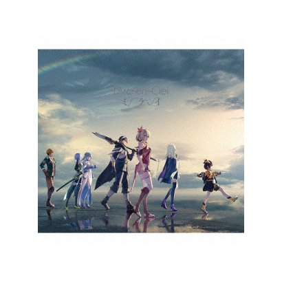 L'Arc-en-Ciel/ミライ
