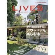 LiVES (ライヴズ) 2021年 08月号 [雑誌]