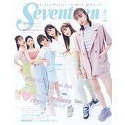 SEVENTEEN (セブンティーン) 2021年 08月号 [雑誌]