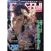 Role&Roll Vol.202 [単行本]