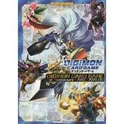 デジモンカードゲーム 1st Anniversary CARD CATALOG(Vジャンプブックス バンダイ公式) [単行本]