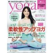 ヨガジャーナル 日本版 2021年 09月号 [雑誌]