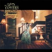 COVERS -Sora Amamiya favorite songs-